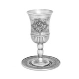 Steel jewish cup isolated