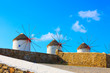 Windmill closeup from lower Ground Mykonos Island Greece Cyclade