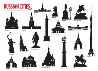 Symbols of Russian cities