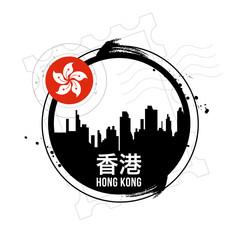 timbre hong kong