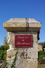 Plaque de rue. Grands vins de Bordeaux