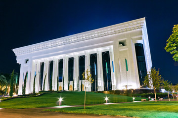 The Palace of forums in Tashkent