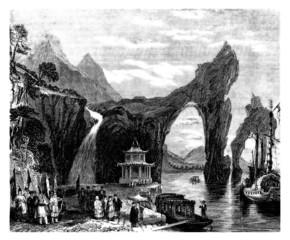 Chinese Landscape - 19th century