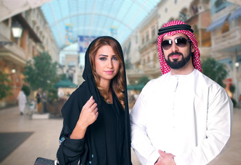 Arabian Couple Shopping in the mall