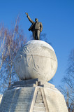 Monument to the Soviet head V.I.Lenin