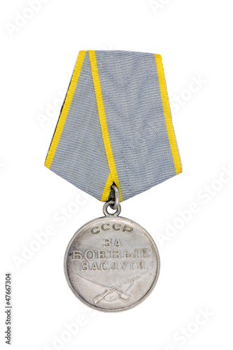 Medal for Battle Merit