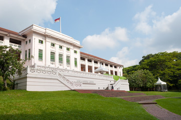 Fort Canning Centre