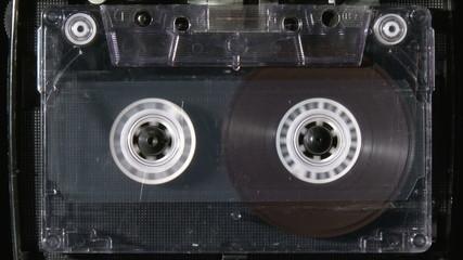 Audio cassette starts playing