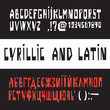 Cyrillic and Latin alphabet