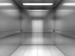 Inside of elevator