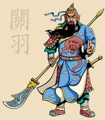 Chinese Warrior 2