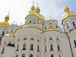 Dormition Cathedral in Pechersk Lavra in Kiev.