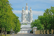 The Smolny Cathedral