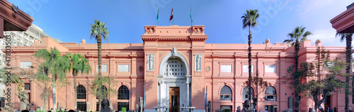 Cairo Museum of Egyptology and Antiquities