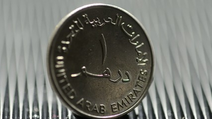 درهم إماراتي United Arab Emirates dirham 阿联酋迪尔汗