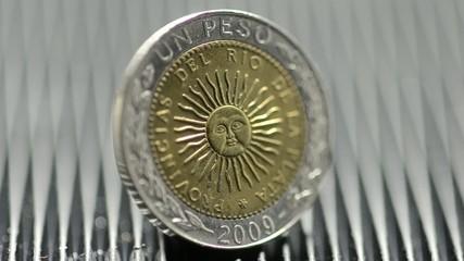 아르헨티나 페소 Peso argentyńskie 阿根廷比索