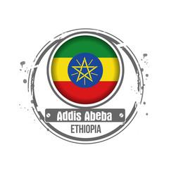 timbre Addis Abeba