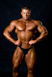 posing man bodybuilder