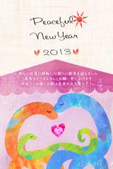 2013年 年賀状(転居報告)