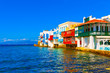 Little Venice closeup view Mykonos island Greece Cyclades