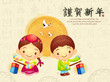 Korean traditional clothes, grabbed the boy and the girl child,