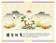New Year greeting cards decorated with Oriental Crane. New Year