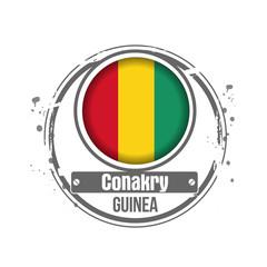 timbre Guinée