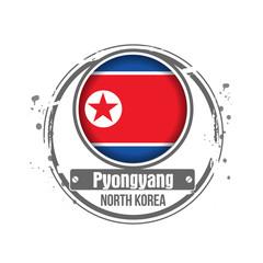 timbre Pyongyang