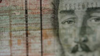 콜롬비아 페소 Kolumbianischer Peso 哥伦比亚比索