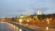 Lanterns were lit on Kremlin embankment in evening