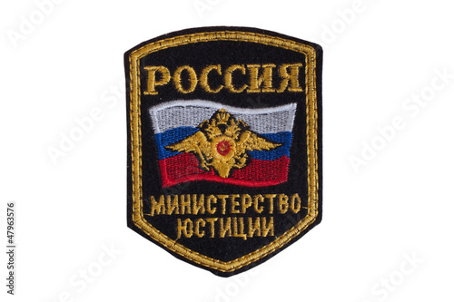 russian Department of Justice  badge isolated