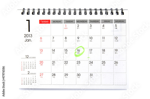 Desk Calendar isolated on white