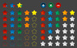 Colored star favorite button, vector