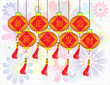 xin zheng ru yi xin nain fa cai II - Chinese Auspicious Word