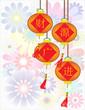 cai yuan guang jin II - Chinese Auspicious Word