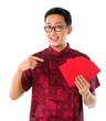 Southeast Asian Chinese male