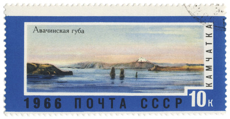 Kamchatka, Avacha Bay on post stamp