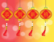 For Even Greater Wealth - gong he xin xi - Chinese Auspicious Wo
