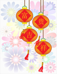 Have Swastikas Auspicious Lucky Lucrative - fu gui ji xiang II -