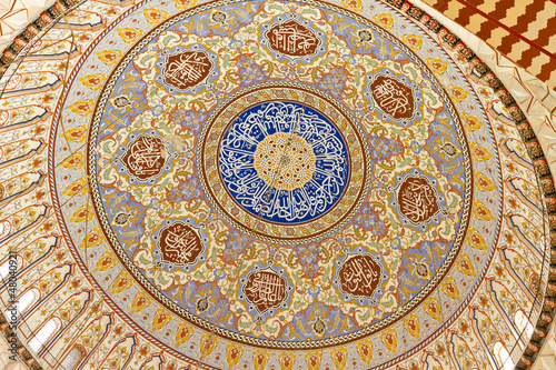Interior view of the central dome of Selimiye Mosque, Edirne, Tu