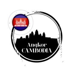 timbre Angkor