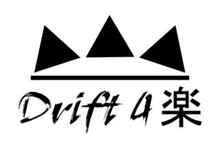 drift 4 life