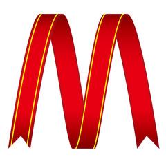 リボン アルファベット M