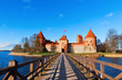 Lithuania, Trakai: front view to the castle