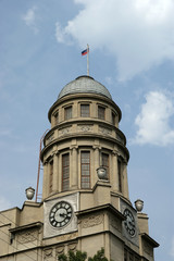 Building of the Constitutional Court of Russia