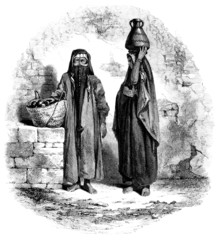 Veiled arabian Women