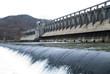 A Dam - 48111183