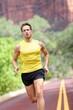 Sport - running fitness man