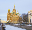 St. Petersburg, Russia, Resurrection cathedral of Saviour on blo