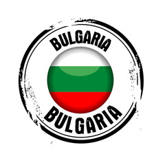 timbre Bulgarie